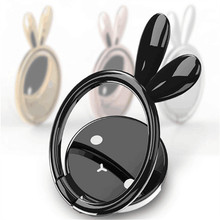 Phone Finger Ring Mobile Smartphone Stand Holder For iphone X 8 7 6 Plus IPAD Xiaomi Samsung Lucky Rabbit
