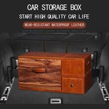 Багажник автомобиля коробка для хранения для Jaguar f-Темп Land Rover Range Rover Аврора Линкольн МКС Lexus RX роскошный автомобиль организатор высокий класс