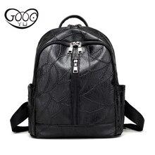 Женщины сумка женская рюкзак школа для девочек ноутбук рюкзак для девочек-подростков женские сумки рюкзаки для женщин люксовый бренд мешок