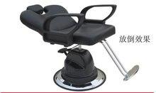 Продается как парикмахерское кресло с горячими тортами Поднимите