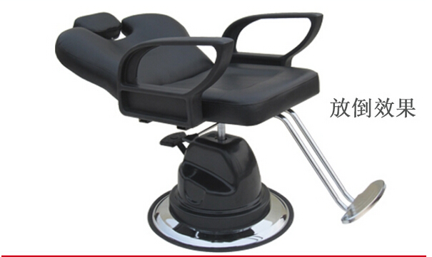 Swivel Chair Can Put Down Can Lift Hairdressing Chair Barber Chair Beauty Bed T The Haircut Chair 4106