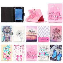 hot deal buy 7 inch universal tablet case cover for lenovo tab3 7 lte 7 inch pu leather book cases for kids for lenovo tab a7-30 a3300 s4a92d