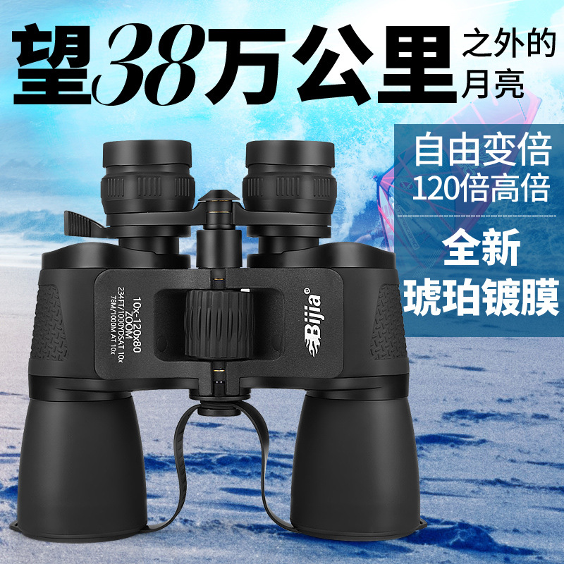 BIJIA1000 Times Telescope HD Military Night Vision Binoculars Non-infrared Astronomical Camping Hunting Spotting Scope vda fairy telescope hd mini waterproof glasses binoculars infrared night vision 1000 wyj