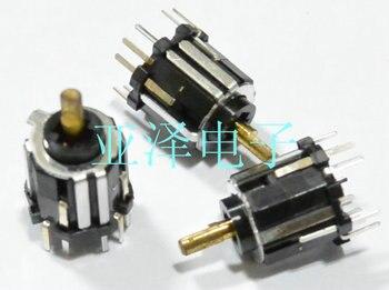 Interruptor de pulsación ALPS 4 interruptor multifunción para cambiar con intermedio rkwxm1