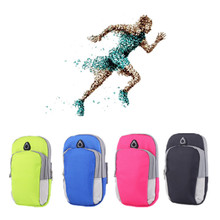 Armband Box Set Storage Bag Running Universal Waterproof Sports Phone Holder Outdoor Arm Sets
