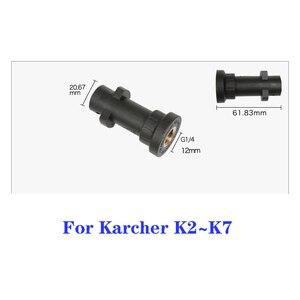 Image 2 - 10 15 20 เมตรท่อเครื่องซักผ้าความดันเครื่องซักผ้ารถยนต์ทำความสะอาดสายต่อสำหรับ Karcher K2 K3 K4 K5 k6 K7 แรงดันสูง C