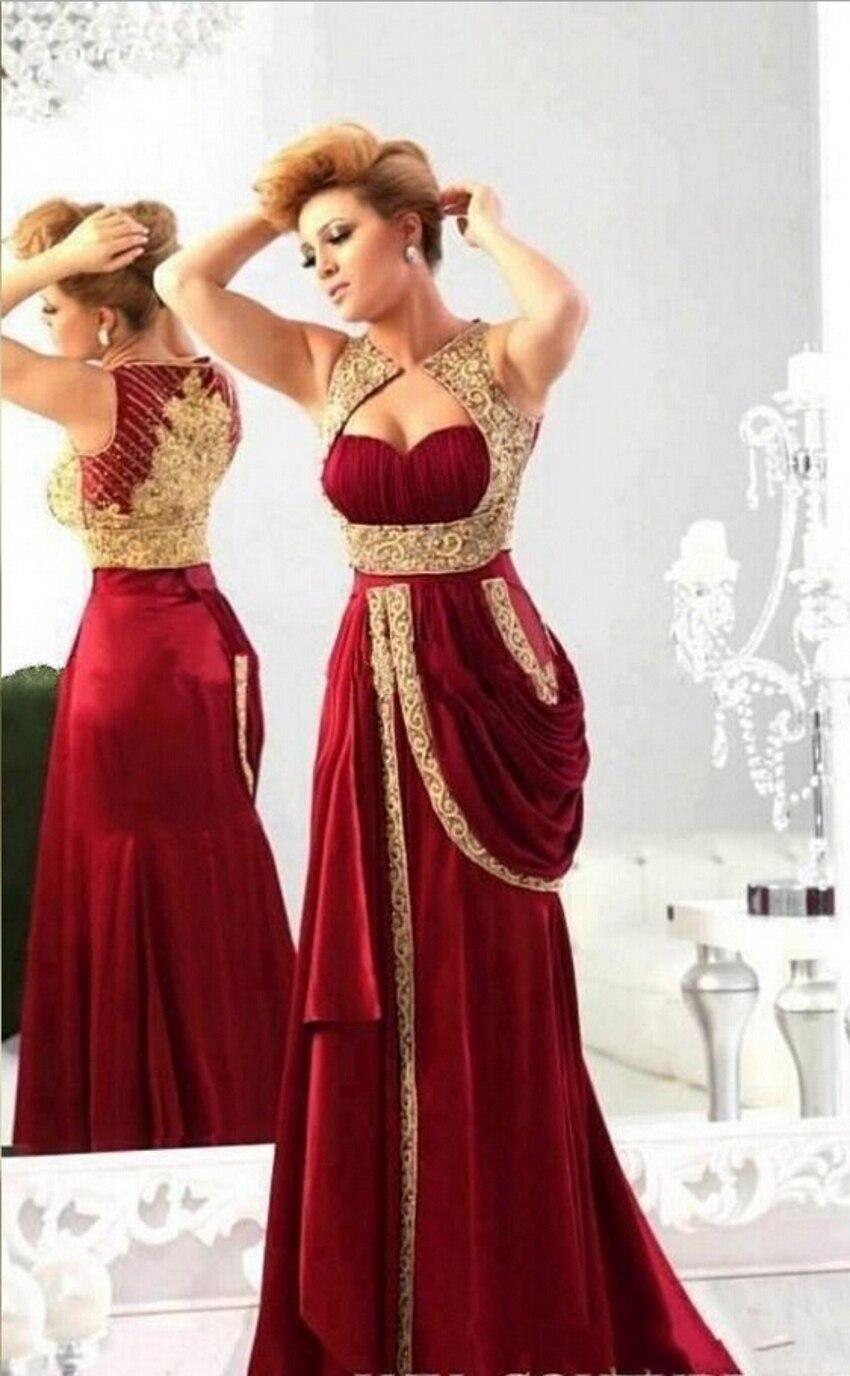 Fashion Design Dubai Evening Dresses 2015 Gold Beads Applique Satin ...