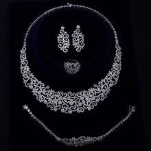Комплект украшений из колье серёг браслета и кольца с фианитом