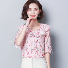 New Style V Collar Fashion Women Loose Sweet Print Slim Leisure Temperament Chiffon Shirts Blouses