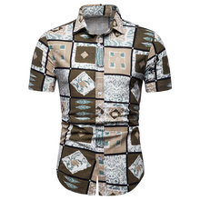 MarKyi plus size 2019 mens dress shirts short sleeve summer new national style pattern formal