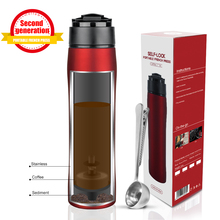 350ML French Press Stianless Steel Portable Coffee Press Maker Tarvel With Coffee Plunger Filter Double Wall Vacuum Mug Pot