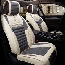 Большинство автомобилей Fit здоровый классические полосы Регулируемая Скамья крышка передняя крышка сиденье автомобиля включает подушки Pad Авто аксессуары L04