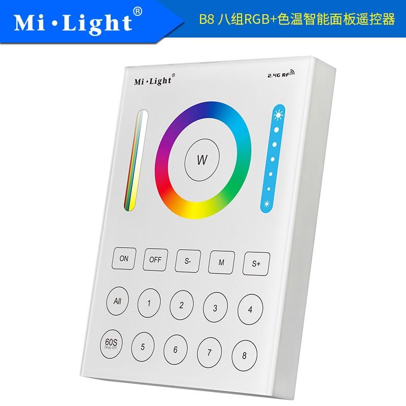 Mi.Light B8 8 Zones Wall Mount Smart RGB+CCT Controller work with LS2 or Milight RGB+CCT Floodlight or RGB+CCT Bulbs ac120 rgb b