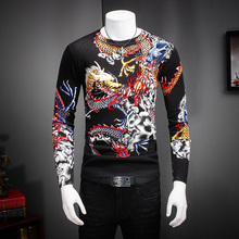 2017 Autumn New Sweater Mens Clothing Quality Dragon Print O-Neck Casual Men Sweater Plus Size Long Sleeve Slim Pullovers Men