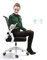 Домашняя офисная мебель компьютерное кресло Лифт поворотный розовый стул кресло конференц кресло фанера сетка ткань уютный стул с грузови