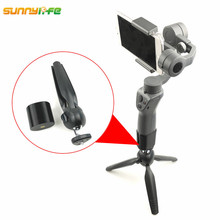 for DJI Osmo Mobile 2 Handheld Gimbal Stabilizer Portable Tripod Bracket Camera Holder Accessories for DJI Osmo Mobile 2 1 fixed buckle securing clip handheld gimbal stabilizer prevent shake safety lock protector holder for dji osmo mobile 2 parts