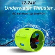 1 шт 12В 24В 20A подводный двигатель бесщеточный мотор 4 Лопасти пропеллера движения 30-200W Запчасти для ROV RC Лодка Bait буксир