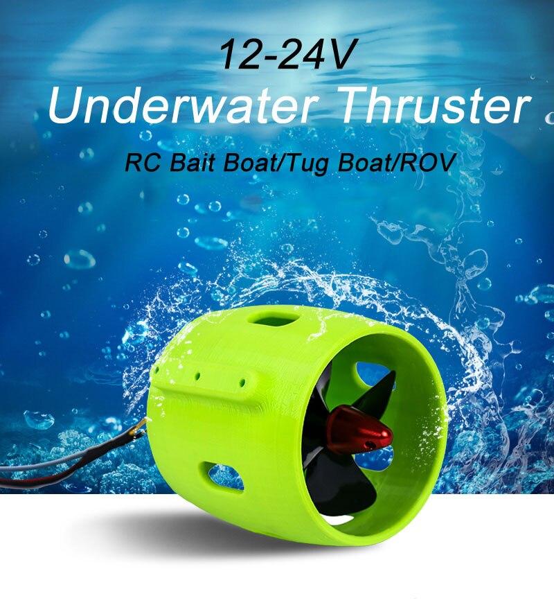 1PCS 12V 24V 20A Underwater Thruster Brushless Motor 4 Blade Propeller Propulsion 30-200W Parts For ROV RC Bait Tug Boat
