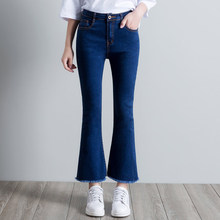 Streetwear Jeans for Women 2019 Spring New High Waist Wide Leg Flare Jean Frayed Skinny Ankle Length Pants Plus Size