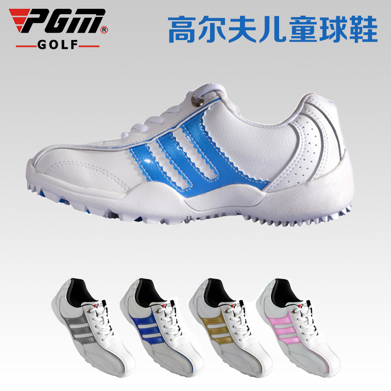 PGM Children Sport Golf Shoes Sneakers Breathable Soft Golf Kids Shoes Boys and girls Outdoor waterproof Antiskid Shoes