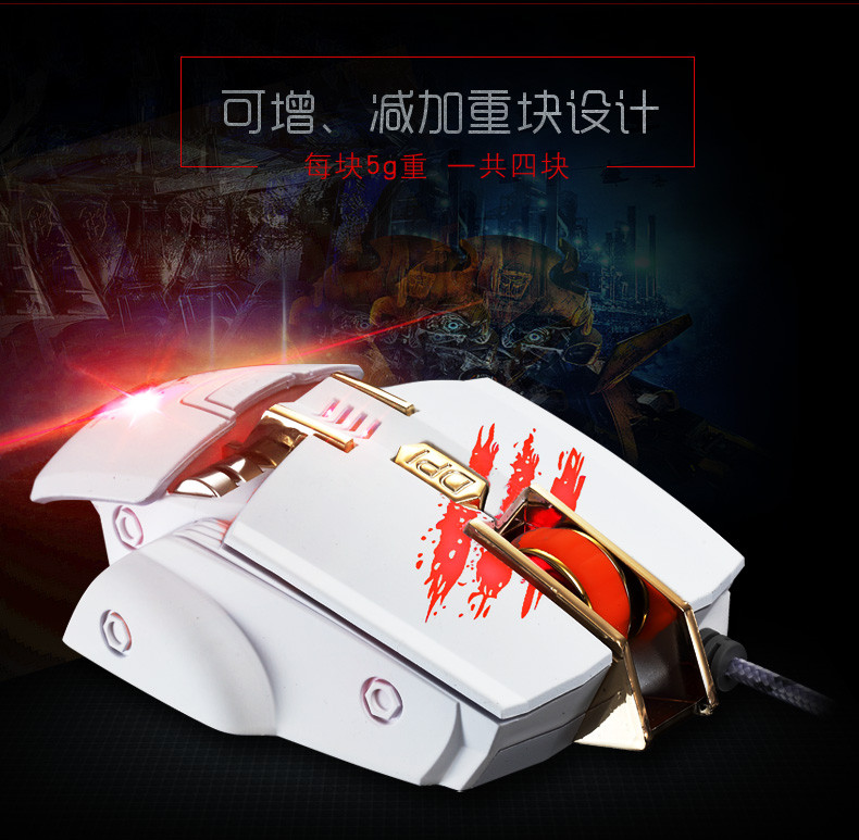 mouse gaming mouse