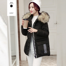 2016 Новое прибытие женщин пуховики 4 цвета с длинными рукавами с капюшоном короткий параграф куртки меховой воротник корейской моды зимние пальто