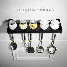 A1 Nordic кухонное пространство алюминиевая стойка приправа стеллаж для хранения хранение кухонной утвари стойки черный LU5166