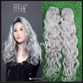 Fashion Grade 7A unprocessed virgin silver grey Human hair weave 100G Brazilian body wave virgin brazilian gray hair extension