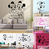 Baby Mickey Mouse Warm Custom Name Wall Stickers Decal girls Boys Kids Room Wall Personalized Name Nursery Decoration 1