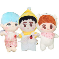 SGDOLL Korea Kpop Suga EXO D.O. Baekhyun Plush Stuffed Doll With Colthes For Girls Baby Fans Toy Gift Clooection 20cm/8inch