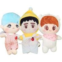 SGDOLL Kpop BTS Bangtan Boys Suga EXO D.O. Baekhyun Plush Stuffed Doll Toy Gift 20cm/8inch