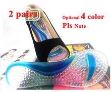 2 Pares de Señora Transparente gel de silicona plantillas de zapatos 3/4 pad tacones altos Arch support Aliviar el dolor Antideslizante 4 colores para elegir