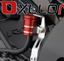 Image 5 - Universal Motorcycle Brake Fluid Reservoir Clutch Tank Oil Fluid Cup For SUZUKI GSR400 GSR600 GSR750 B KING1300 GSX1400 GSF650
