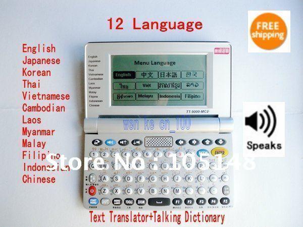 Translate thai text to english
