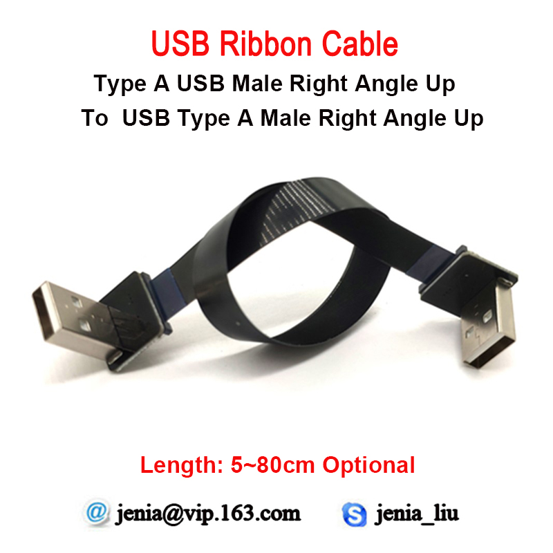 5 - 80 Cm USB Up Angle USB Type A Standard Male FFC FPV Flat Slim Thin Flexible FPC Cable