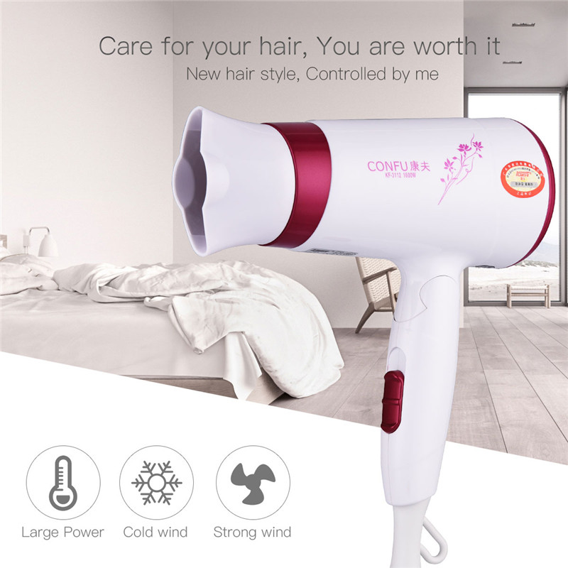 1600W Portable Foldable Hair Dryer Salon Hair Styling Tools 220~230V Hot/cold Air Fast Blow-drying Electric Hairdryer KF-3112 P0 giftforall hair dryer hotel bathroom home professional hair salon powerful wall mounted portable mini hairdryer d139 d