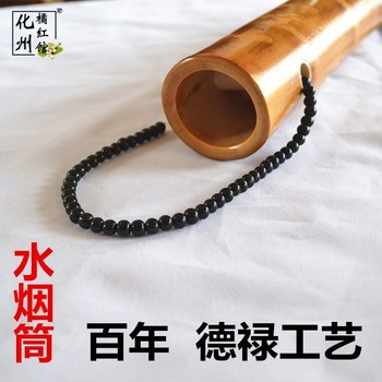 Chinese specialty Tewel emperorship smoking pipe bamboo hookah smoking set hookahChinese specialty фото