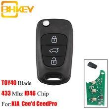 Bhkey 3 кнопки дистанционного ключа автомобиля для kia 433mhz