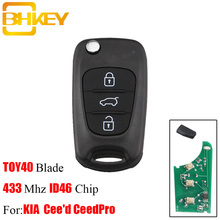 цена на BHKEY 3Buttons Remote Car key For KIA 433Mhz ID46 Chip For Kia Rio Ceed Cee'd CeedPro Picanto 2004-2011 TOY40 Blade Original key