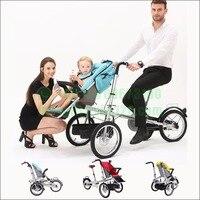 Taga nucia мать детская коляска велосипед сиденье большое колесо