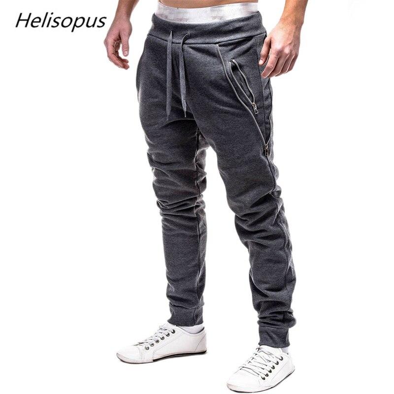 Helisopus 2020 Men's Sweatpants Fashion Men Pencil Pants Drawstring Solid Color Zipper Decoration Pants
