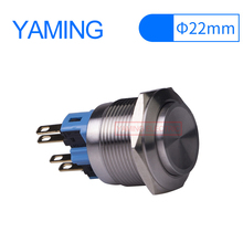 22mm Momentary waterproof metal stainless steel Push Button Switch LED Doorbell Bell Horn Power car press flat round V013 стоимость
