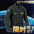 wholesaler good quality  2016 new Original DUHAN D-020 overalls Moto jackets motorcycle D020 knight jacket coat pants jacket
