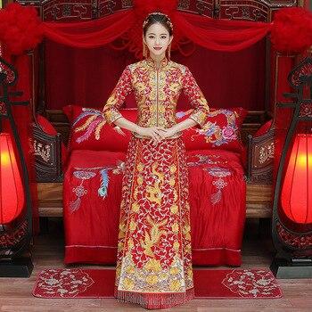 e5979e50f De Lujo real antiguo chino rojo boda Vestido novia bordado tradicional  Cheongsam las mujeres Oriental Dragon