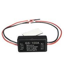 Стоп-сигналы strobe флэш-памяти тормозной универсальная автомобильная контроллер модуль светодиодный в