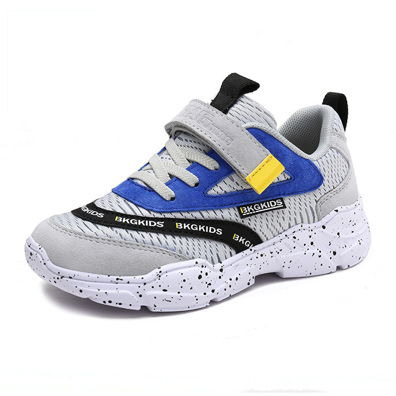 Light Casual Children Shoes Fashion Breathable Flying Weaving Kids Shoes Soft Non-slip Wear Resistant Boys Sneakers Size 26-39Light Casual Children Shoes Fashion Breathable Flying Weaving Kids Shoes Soft Non-slip Wear Resistant Boys Sneakers Size 26-39