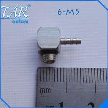 Smc миниатюрный сопло для газа Т образное крепление с t изгибом