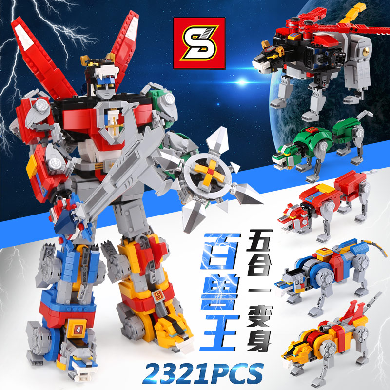 DHL S 1130 Robot Toys Movie Series compatible with lego 21311 Voltroned Set Building Blocks Bricks Kid Model Toys birthday Gifts shirly new rest stop dream house building blocks compatible with lego bricks girl s educational toys birthday christmas gifts