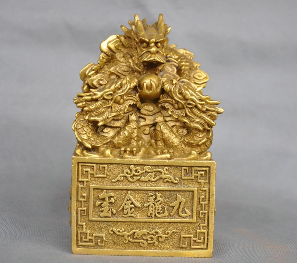 Home Decor crafts christmas 6.5'' China Nine Dragon Imperial Seal Bronze Statue halloween