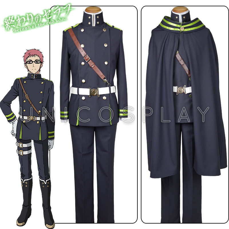 Seraph of the End Shiho Kimizuki Cosplay Costume Owari no Serafu Halloween Uniform Cloak Top Shirt Pants Belt Glove